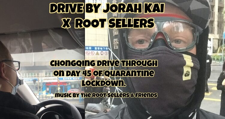 DRIVE BY JORAH KAI X ROOT SELLERS